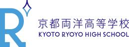 京都両洋高等学校